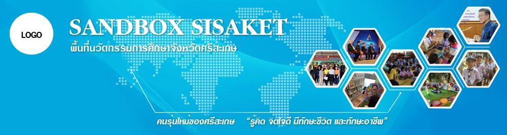 http://www.eaissk.com/